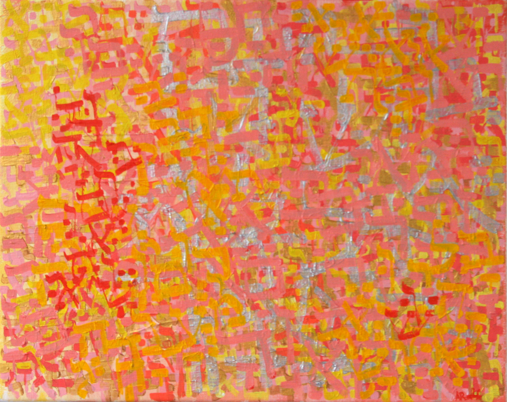2013-057 Genesis 2:8-2:25 Pink, Yellow, Gold, Silver  - Painting by Alyse Radenovic