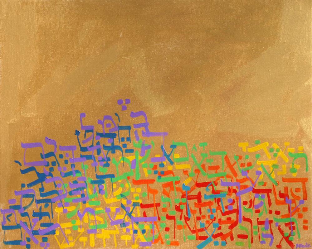 2013-062 Genesis 3:23-3:24 Gold and Rainbow - Painting by Alyse Radenovic