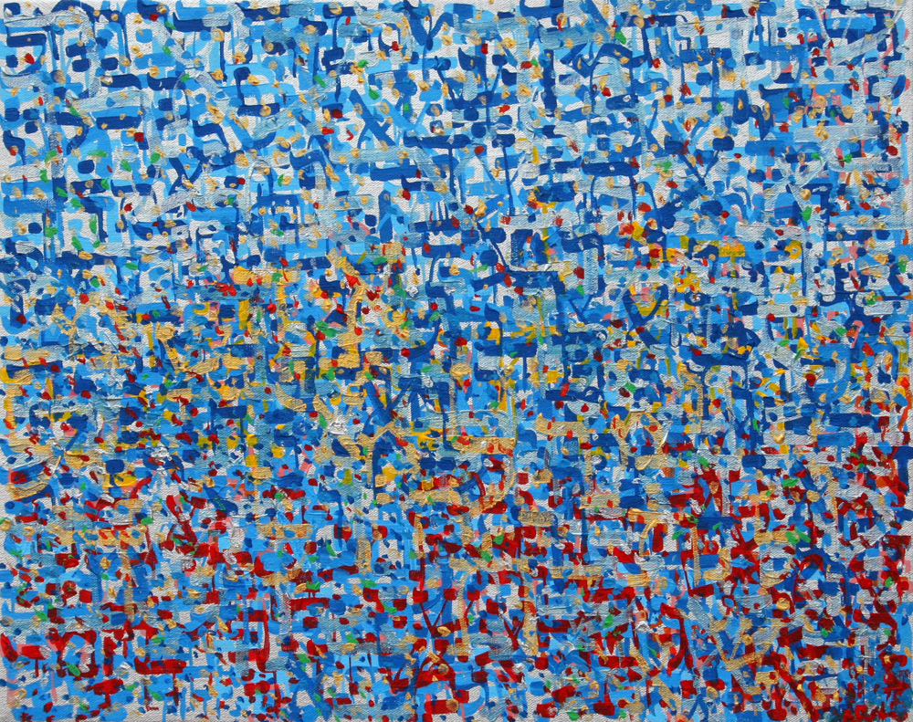 2013-063 Genesis 4:1-4:18 Silver, Blue, Red, Gold - Painting by Alyse Radenovic