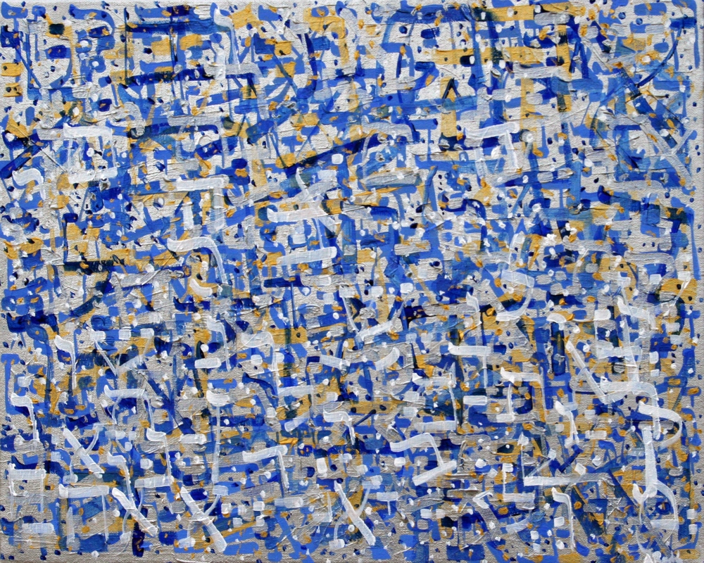 2013-064 Genesis 4:19-4:26 Silver, Blue, Gold, White - Painting by Alyse Radenovic
