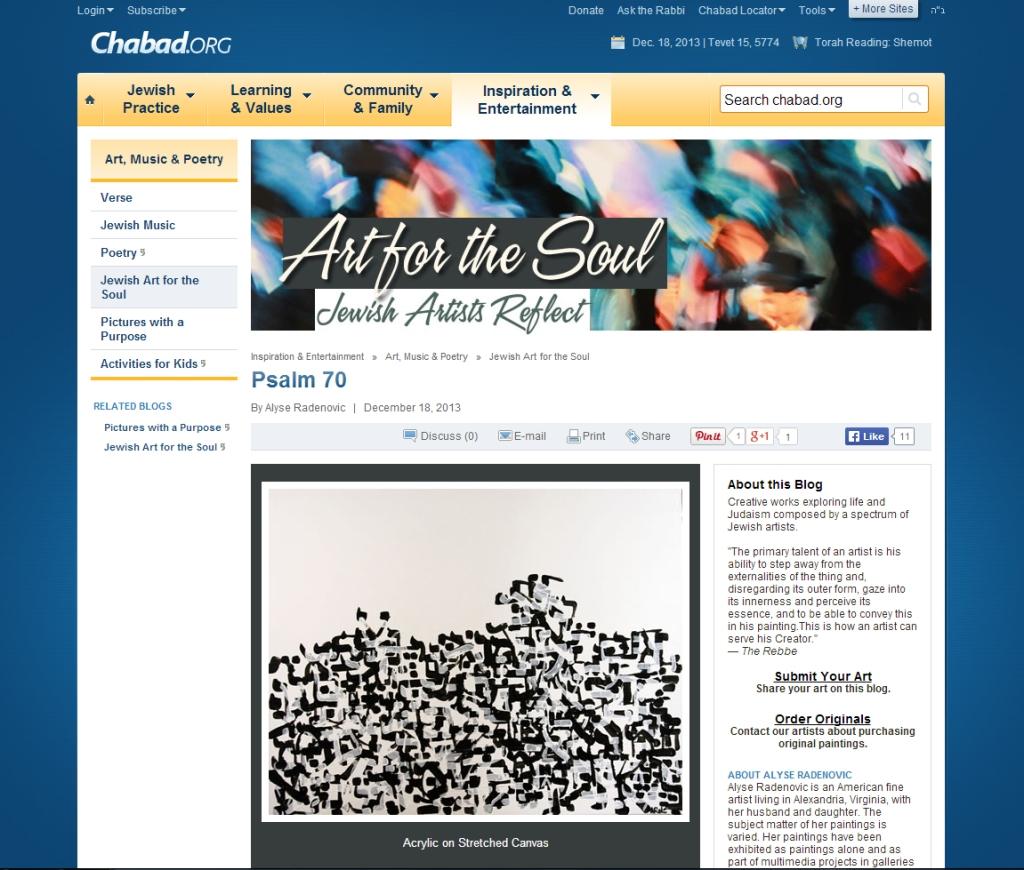 Psalm 70 by Alyse Radenovic at Chabad dot org