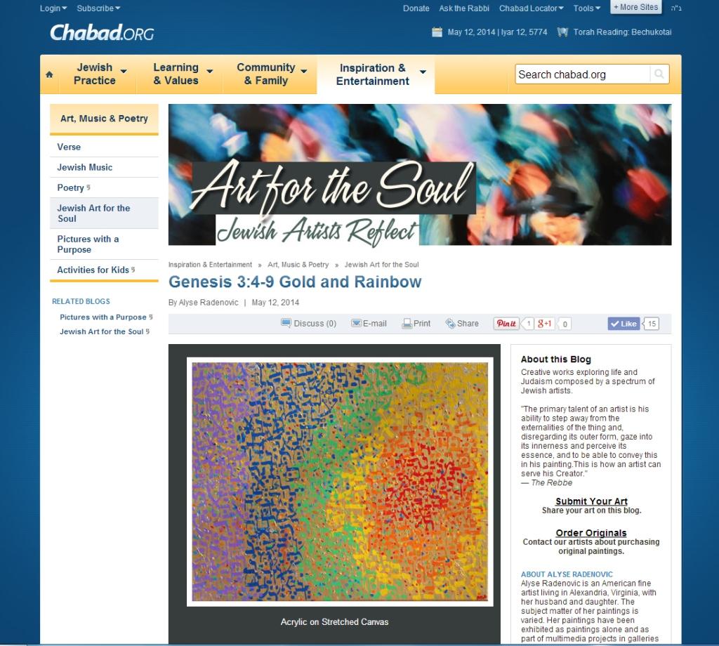 Alyse Radenovic Painting at Chabad.org May 12, 2014 Gold Rainbow