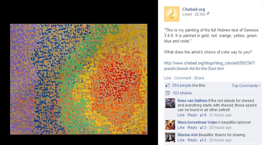 chabad_facebook_rainbow_alyse_radenovic