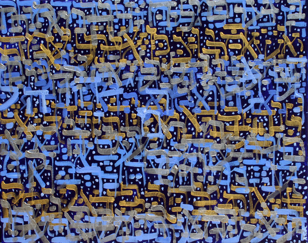 2014-18 Genesis 7:1-4, Hebrew Text of, in Blue, Silver and Gold