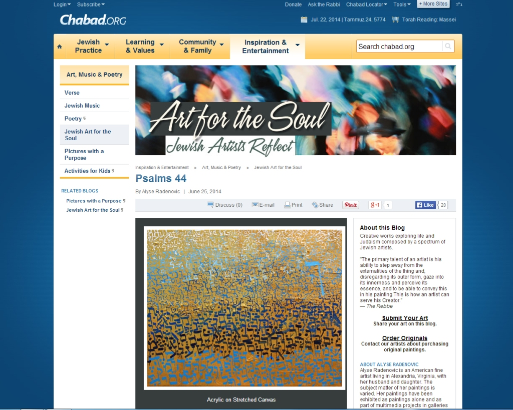 Psalms 44 Painting by ALyse Raemovic at Jewish Art for the Soul, Chabad.org