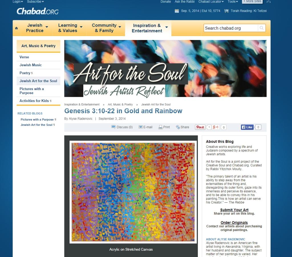 chabad rainbow sept 2014