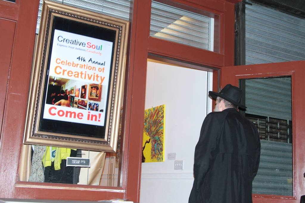 creative soul: come in!
