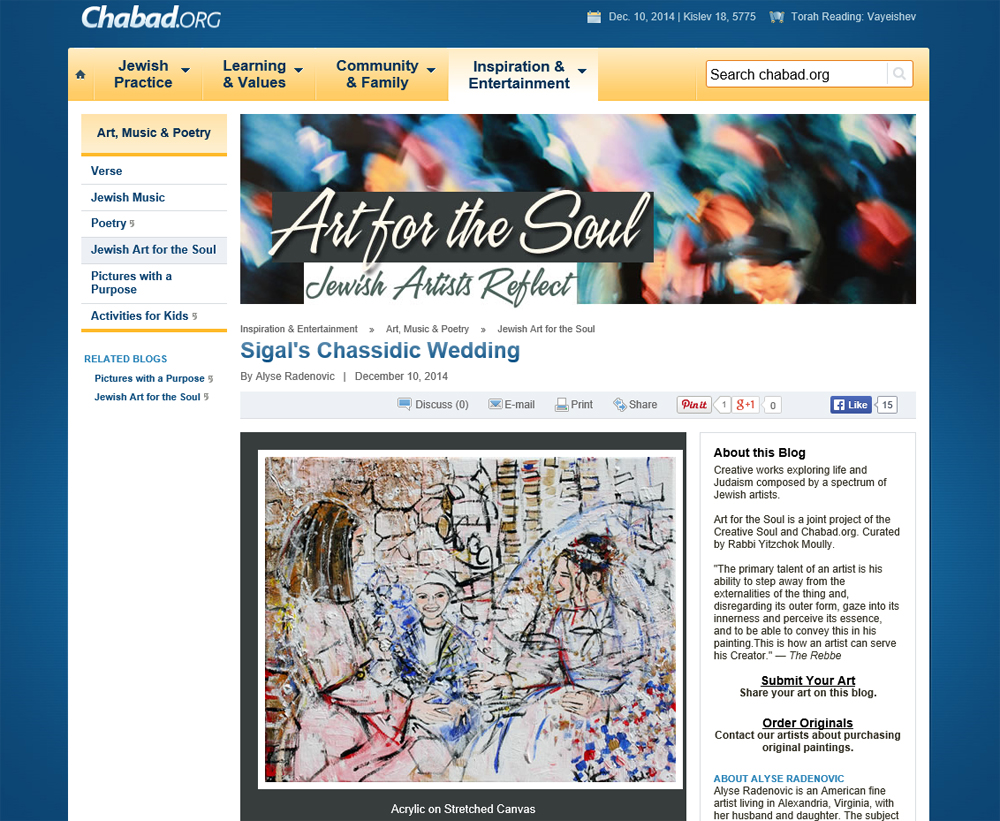 Siga's Chassidic wedding by Alyse Radenovic at Chabad.org