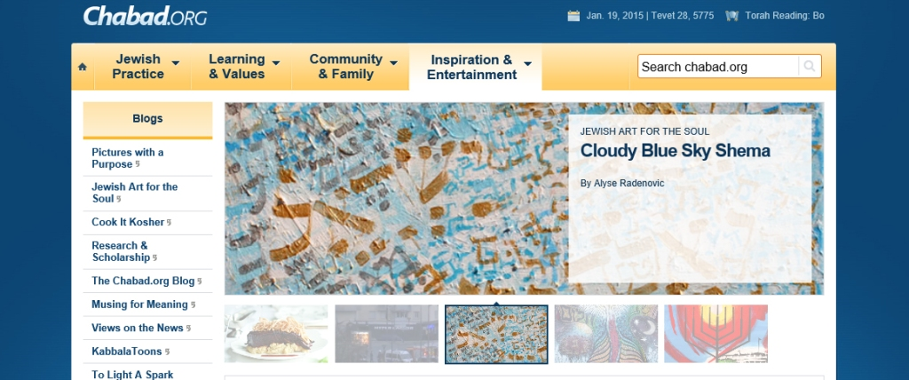 cloudyblueskyshema_blogshomepage