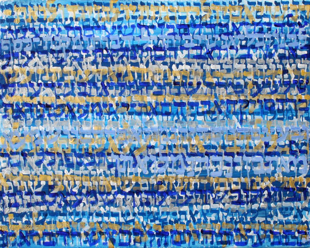 2015-008 Genesis Chapter 17, Lech Lecha, Blue