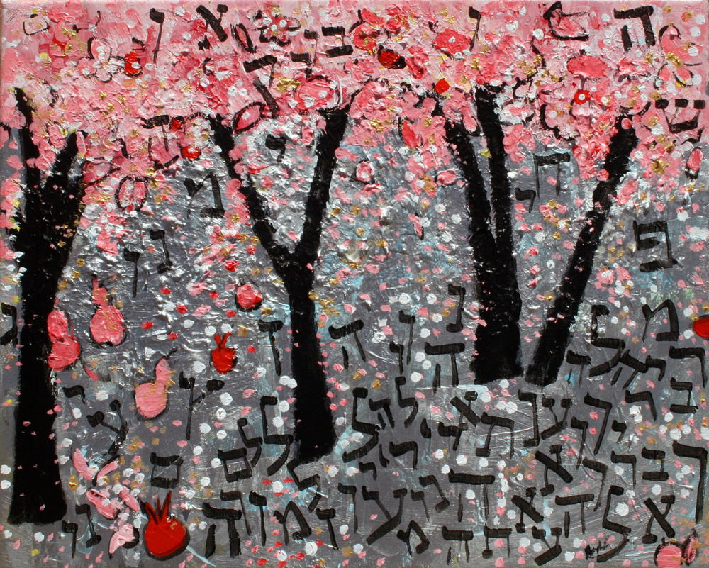pink trees hebrew to bshevat