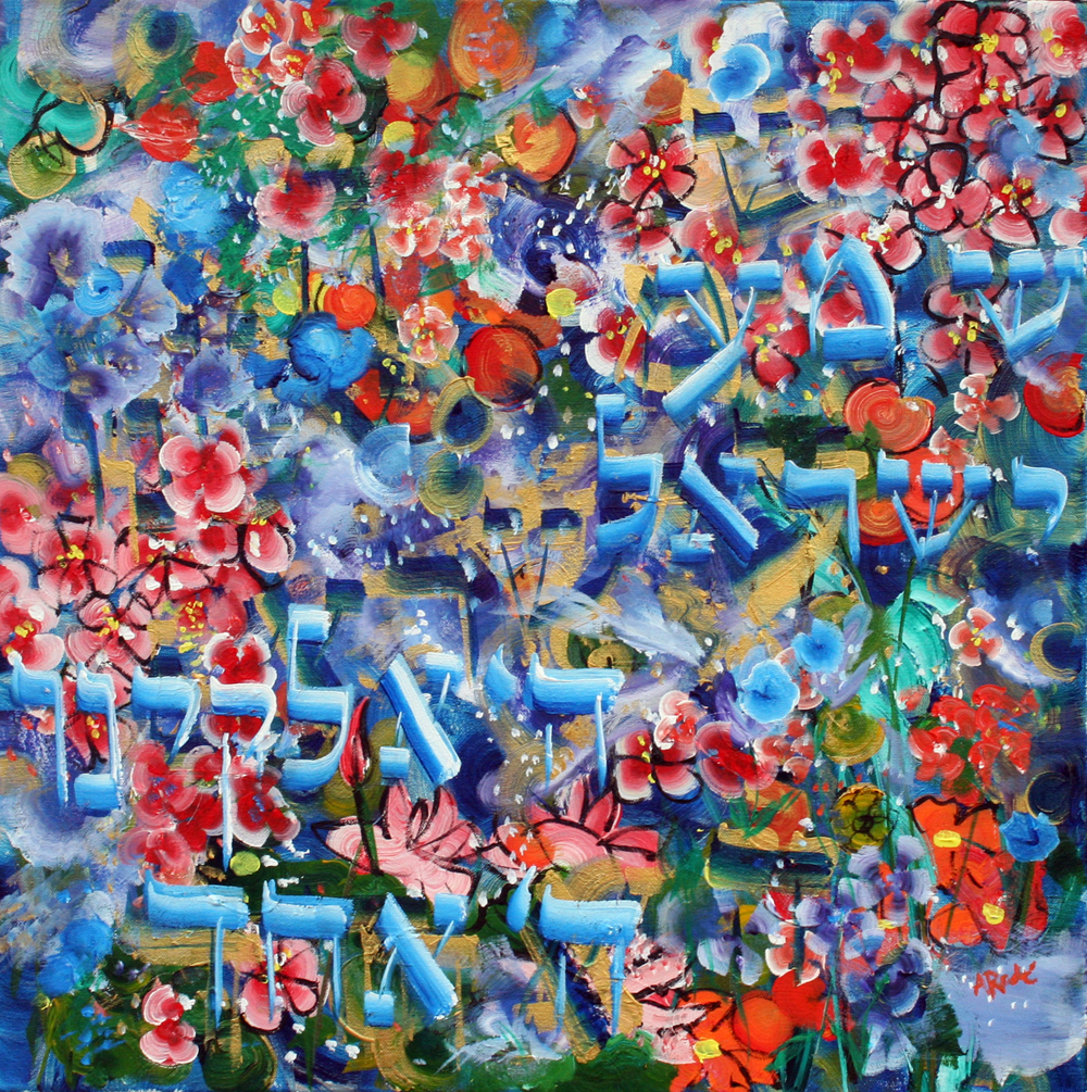 Cosmos Garden Shema by Alyse Radenovic