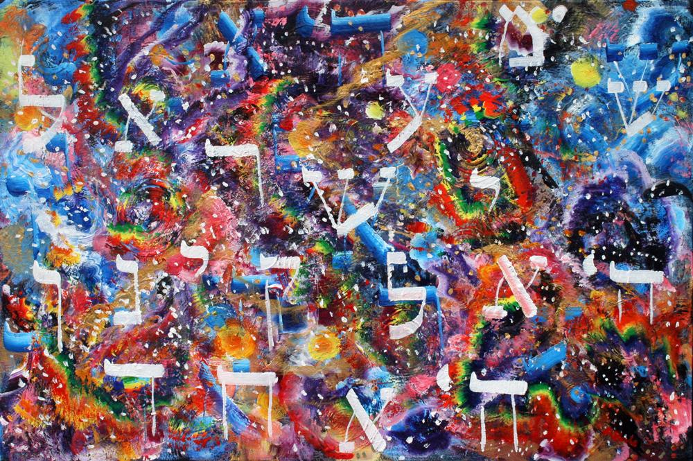 Nebula Shema by Alyse Radenovic
